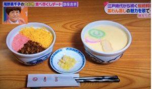 尾野真千子の銀座和食ランチデート