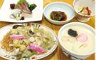 茶碗蒸定食 1230円