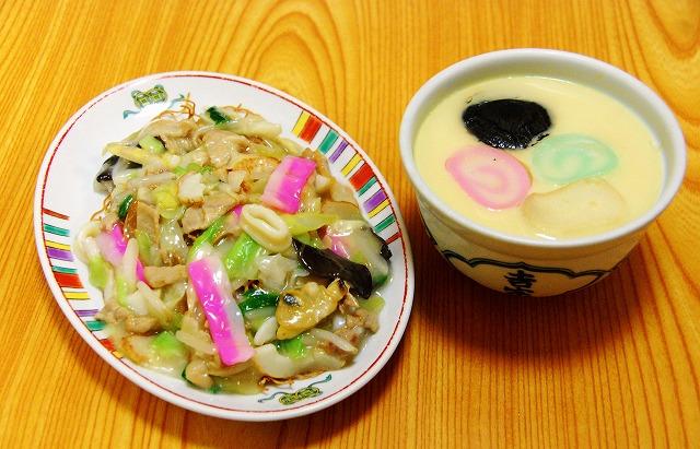 小盛皿うどんと茶碗蒸し1570円
