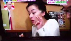 銀座ランチデート尾野真千子さん