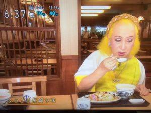 美輪明宏さんのお好きな銀座吉宗の茶碗蒸し