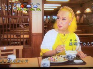 美輪明宏さんのお好きな銀座吉宗の茶碗蒸し2