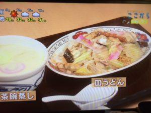 美輪明宏さんのお好きな銀座吉宗の茶碗蒸しと皿うどん